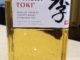 Image of a bottle of Suntory Whisky Toki